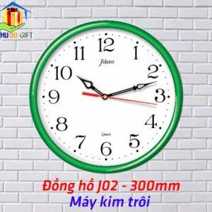 Đồng hồ treo tường Jikan 02 - Kim trôi (3)