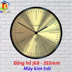 Đồng hồ Jikan 68