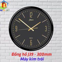 Đồng hồ treo tường Jikan 39
