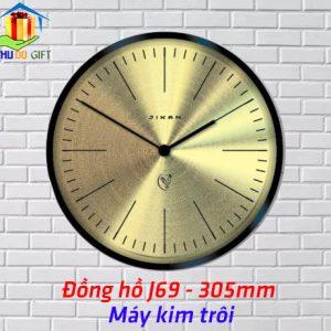 Đồng hồ Jikan J69
