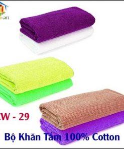Bộ 2 Khăn Tắm 100% Cotton