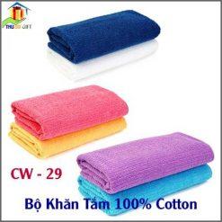 Bộ 2 Khăn Tắm 100% Cotton (2)