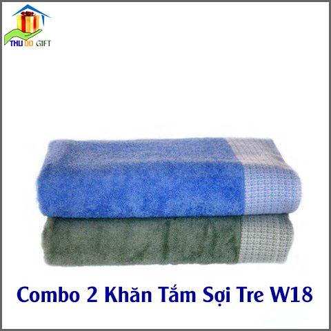 Combo 2 Khăn Tắm Sợi Tre CW18