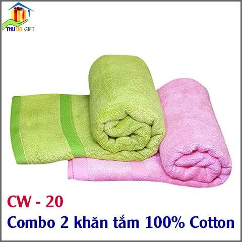 Combo 2 khăn tắm 100% Cotton (2)