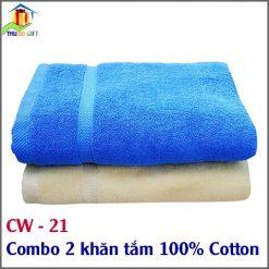 Combo 2 khăn tắm sợi Cotton CW21 (2)